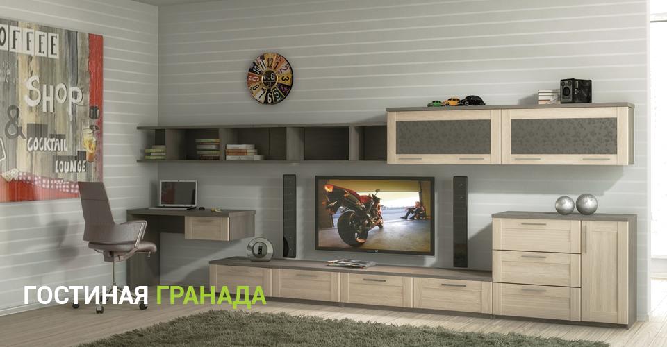 купить мебель недорого в москве в интернет магазине Artis21ru